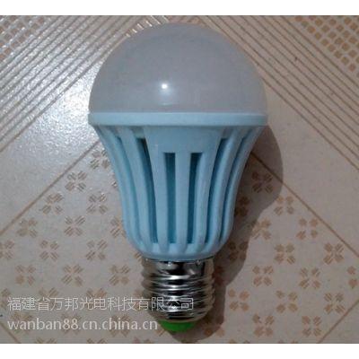 供应LED球泡灯 万邦LED球泡灯