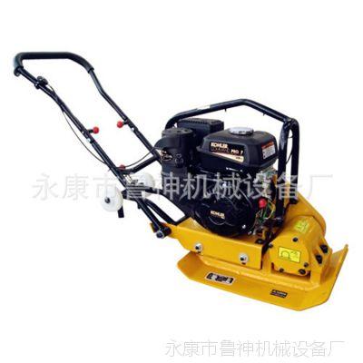 厂家直销 柴油动力KY170F 平板夯C60