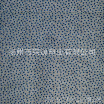 pvc止滑布 环保防滑点塑布 滴塑布 染色PVC止滑布 家居家纺用布