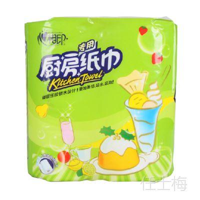 心相印厨房用纸 厨房专用纸巾2卷料理用纸吸油吸水纸 KT302