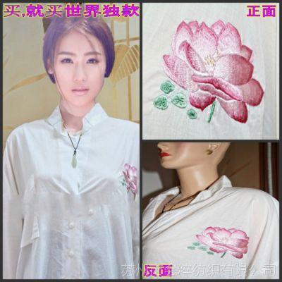 <h1>会粹办厂项目致富2015秋装外套女大衣苏绣风衣:是艺术品</h1>