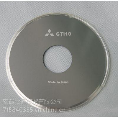 芜湖三菱钨钢刀片八8寸/10十寸 PCB板剪脚机刀片GTi10线路板切脚机刀片200250mm