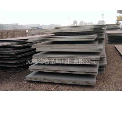 供应20号钢 20号钢零切 20号钢报价 20号钢成分 20号钢性能 无锡德合金属