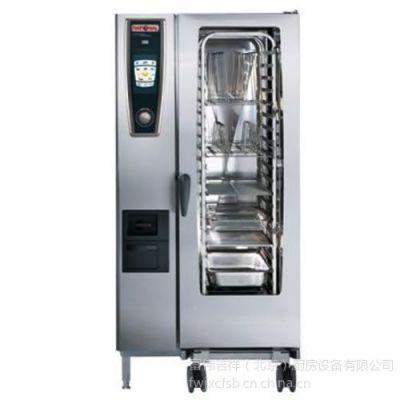 供应德国RATIONAL莱欣诺万能蒸烤箱SCC201WE 二十盘Rational scc201烤箱