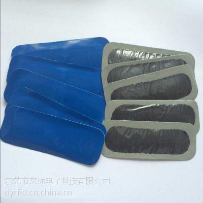 用于轮胎库存运输管理使用的橡胶材质的RFID UHF 超高频射UHF