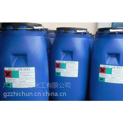 大量现货供应脂肪醇聚氧乙烯醚硫酸钠AES 广州厂价直销AES