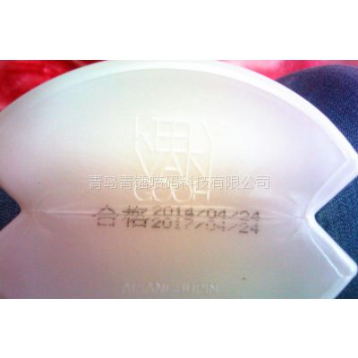 洁瓷剂激光打码机价格厨卫清洁剂激光喷码机厂家