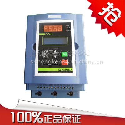 供应液压泵站设备专用软启动器 上海能垦电动机软起动器