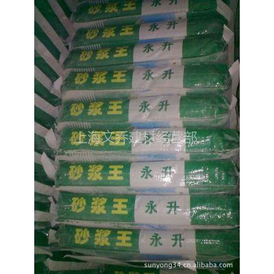 供应厂供砂浆外加剂,石灰王、砂浆王、