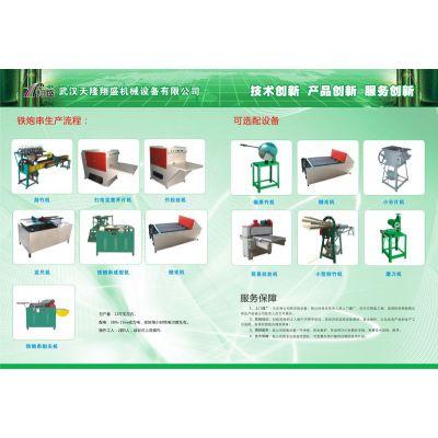 供应一次性筷子机器,牙签设备,竹签机,筷子机