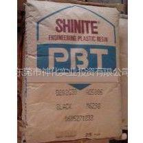 供应沙伯基础PBT中国总经销商