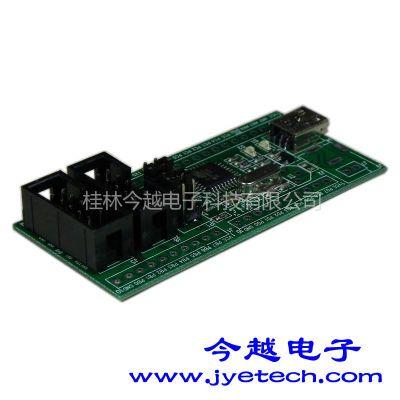 供应08101  USBASP下载编程器  USB-UART下载转换器   AVR开发板 (3合1)