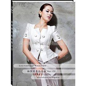 供应商务办公女装职业装画册
