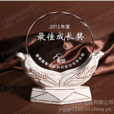 供应老兵退伍纪念品,老兵退役纪念品,广州退伍纪念品定做,水晶盾牌制作