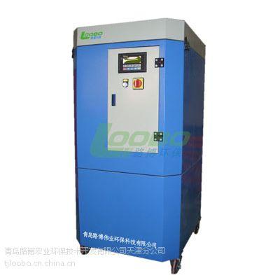 供应天津智能型移动焊接烟尘净化器厂家供应天津焊烟废气处理