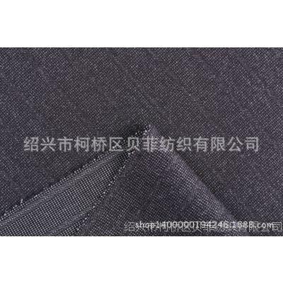 批发新款高档T/R西服面料 休闲男装布料 优质品质厂家直销