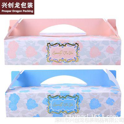 粉蓝手提 6粒个格装装中秋冰皮月饼包装礼饼干蛋挞点心盒