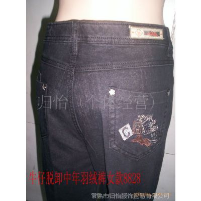 牛仔脱卸中年羽绒裤女款8828 中老年妇女羽绒裤 脱胆老年裤 棉裤