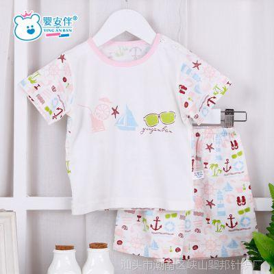 婴儿纯棉内衣 夏日清爽短袖内衣套装 1-5岁儿童薄款短裤两件套装