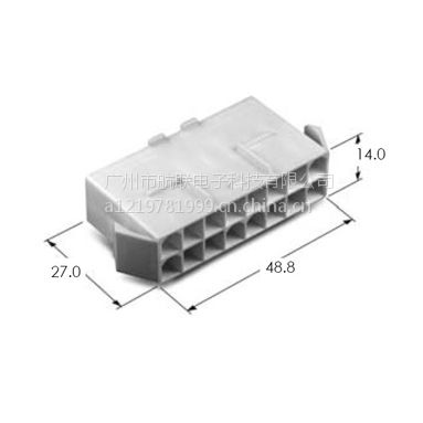 现货优质供应正品原装进口KET防水连接器/接插件mg620582 16孔