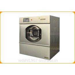 供应XGQ70大成牌全自动洗脱机星级宾馆专用洗衣机蓬莱大型洗衣机