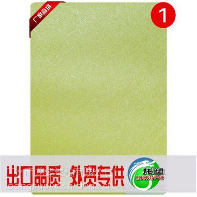 广州龙塑PVC装饰材料环保木纹吸塑膜生产厂家价格图片