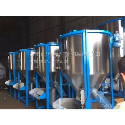 大型立式搅拌机、不锈钢大型混料机、立式搅拌机