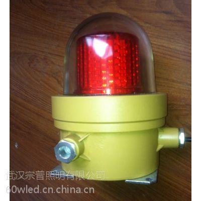 GBX8012防水防爆航空障碍灯