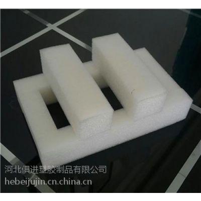 珍珠棉生产厂家|珍珠棉|河北俱进(在线咨询)