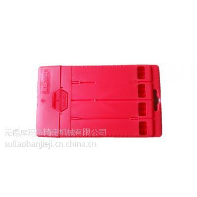 pp文具盒铅笔盒超声波塑料焊接机