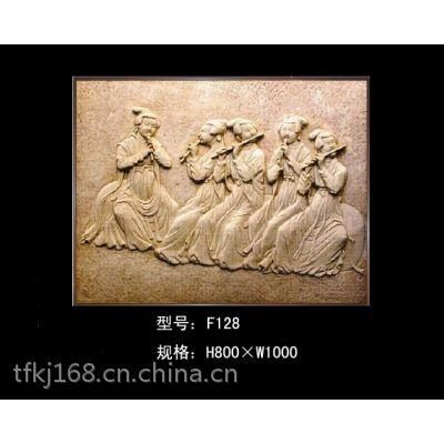 四川砂岩浮雕欧式砂岩浮雕背景墙定制定做
