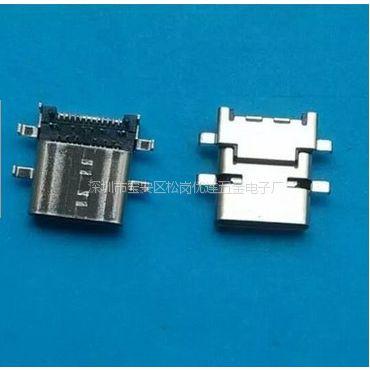 USB 3.1 TYPE-C CONNECTOR 沉板1.98母座 破板2.0插座 过高频