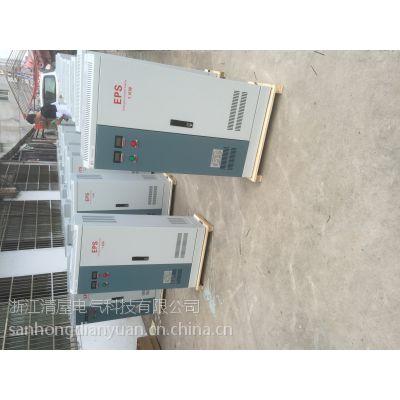 四川生产EPS应急电源厂家清屋EPS应急电源3C认证质量可靠安全