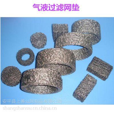 河北省安平县上善PP材质针织除雾网加工定制厂家价格