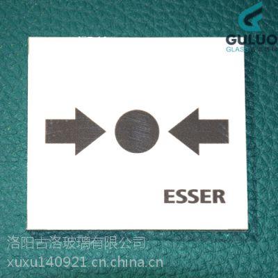 TFT-LCD无碱玻璃,该玻璃片的主要成份是高硼硅,是不含钠玻璃片, 规格:300*300