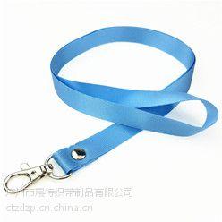 CTZD学校学生卡挂绳 证件挂带 可定做印logo