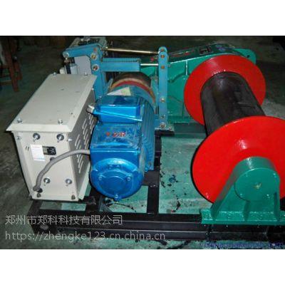 遵化郑科10T液压码头牵引装运电动卷扬设备