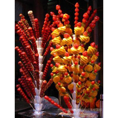 供应冰糖葫芦小吃车   冰糖葫芦培训   老北京冰糖葫芦小吃车的价格