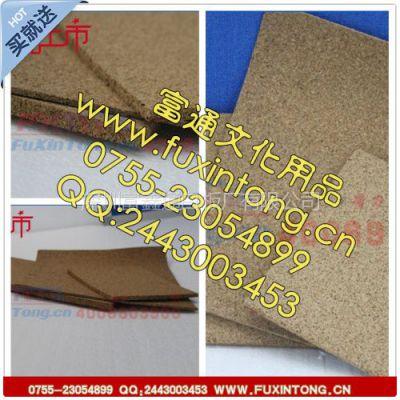 供应常规软木板,广州软木板,爱创作