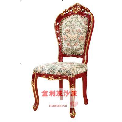 供应实木餐椅︱北京餐厅椅子上市