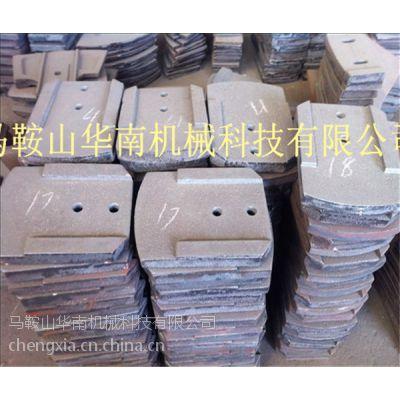 供应山东潍坊贝特WCB500/WCB600拌和机叶片