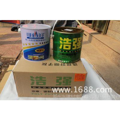 厂家价格 哥俩好原子灰 油性 金属专用腻子 2KG*4桶 河南 郑州