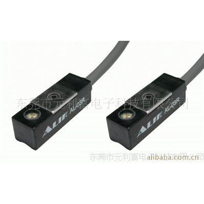 《ALIF元利富》Sensor/磁感应开关AL-03R(两线式磁簧管)