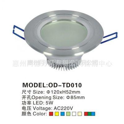 供应LED筒灯系列3W   阿德万斯  电道科技