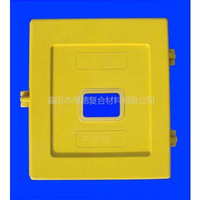 供应单相单表位玻璃钢电表箱
