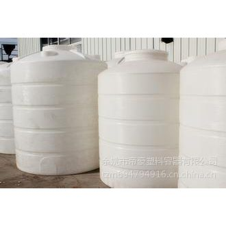 厂家直接销售8吨.塑料耐酸碱PE化工储罐 韩国现代进口聚乙烯