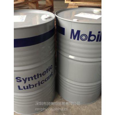 Mobil SHC PM 150美孚合成造纸机润滑油