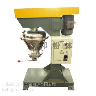 鑫邦供应VC高效混合机 锥型高速搅拌混料机 大小型生产线混合机