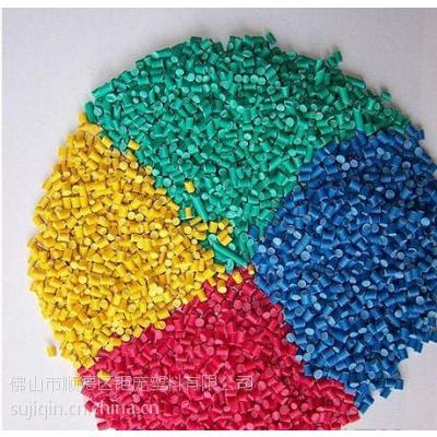 塑胶粒PP阻燃厂家,乐山厂家直销塑胶粒PP阻燃