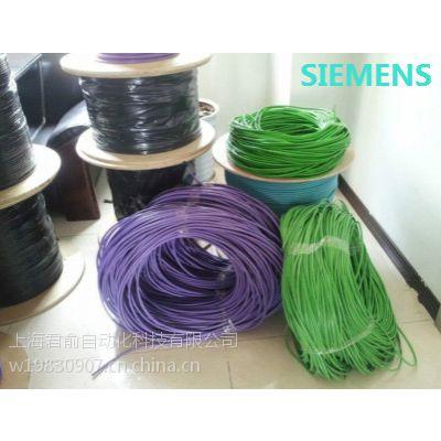 西门子DP总线电缆 价格 图片 哪里有现货